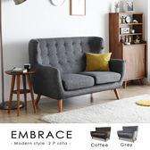 雙沙發 雙人沙發 Embrace 艾伯斯擁抱舒適雙人沙發-淺灰色/2色【H&D DESIGN】