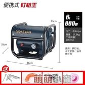 氣泵空壓機 小型220v空氣壓縮機充氣無油高壓靜音木工噴漆打氣泵 科技藝術館