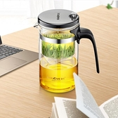 【飄逸壺】金灶K-209飄逸杯全拆洗泡茶壺家用沖茶器過濾玻璃茶壺套裝茶具