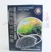 51-CC12 神奇寶貝 活性碳 300g
