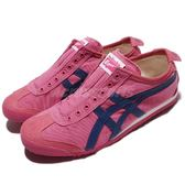 Asics 復古慢跑鞋 Mexico 66 Slip-On 粉紅 藍 休閒鞋 復古 基本款 無鞋帶 女鞋 亞瑟士【PUMP306】 TH1B2N-1942