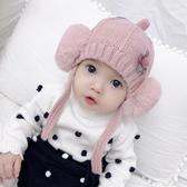 嬰兒帽子秋冬嬰幼兒可愛超萌小花護耳帽男女童春秋天寶寶帽子新款