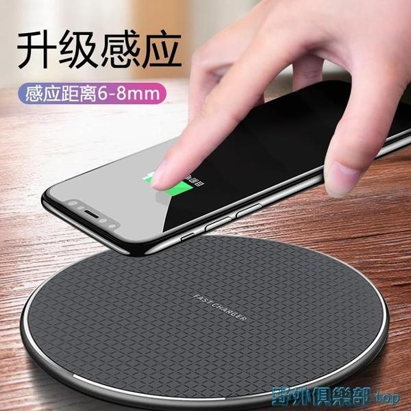 無線充電盤 華為mate30pro無線充電器正品快充原裝p30pro榮耀手機p40萬能通用 快速出貨
