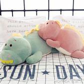 趴趴恐龍抱枕毛絨玩具可愛萌軟體羽絨棉卡通玩偶枕頭兒童 莫妮卡小屋 IGO