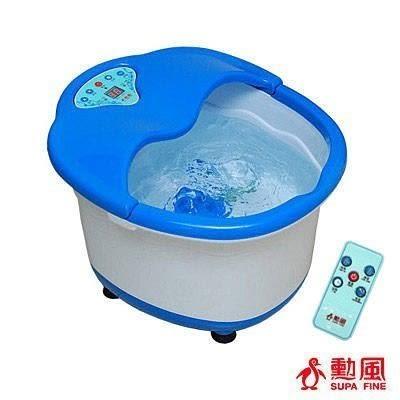 勳風無線遙控加熱式SPA氣泡按摩足浴機/泡腳機 HF-3657H / HF3657H 附按摩器與清潔刷