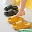 防滑拖鞋 厚底浴室拖鞋夏天家用女室內居家...
