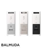 BALMUDA AirEngine EJT-1100 百慕達 空氣清淨機 空淨機 過濾 公司貨