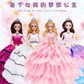 售完即止-芭比娃娃套裝女孩公主大禮盒婚紗換裝洋娃娃衣服兒童仿真玩具11-26(庫存清出T)