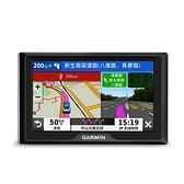 GARMIN Drive 52 5吋 車用衛星導航 產品料號 010-02036-71 [富廉網]
