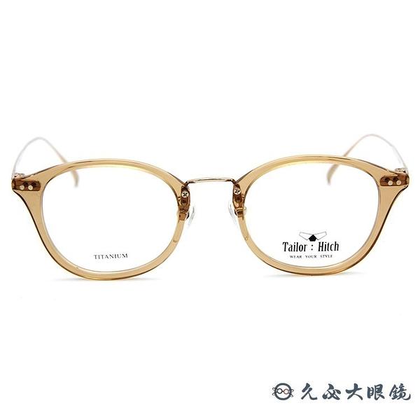 Tailor:Hitch 眼鏡 日本手工 鈦 近視眼鏡 PATTERN X-12 S-13 透膚-金 久必大眼鏡