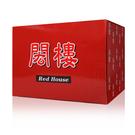 閎樓 平面型衛生套 144片(盒) 家庭計畫 ( 家庭計畫 衛生套 熱銷 情趣 推薦)【DDBS】