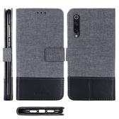 小米9 掀蓋磁扣手機套 手機殼 皮夾手機套 側翻可立 外磁扣皮套 保護套 翻蓋 小米 9