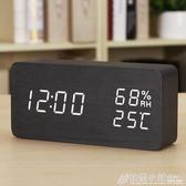 時尚LED創意電子鐘錶 夜光靜音鬧鐘 溫濕度計學生床頭鐘木 座台鐘 格蘭小舖