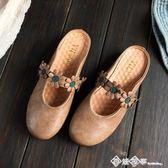 拖鞋女夏外穿平底休閒學生復古森女半拖鞋女2019新款無後跟懶人鞋 西城故事