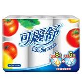 可麗舒捲筒式廚房紙巾6入 x6入團購組【康是美】