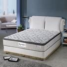 24期0利率 伊凡619三線乳膠獨立筒床墊單人標準3.5*6.2尺