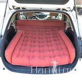 車載充氣床 車震床墊車載旅行床SUV轎車用後排汽車充氣墊床充氣泵
