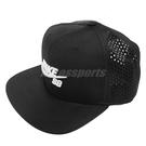 Nike 帽子 SB Performance Trucker Cap 黑白 刺繡 卡車帽 網帽 棒球帽【PUMP306】 629243-010