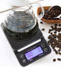 手沖咖啡專業秤 計時磅秤 咖啡秤 咖啡磅...