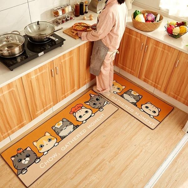 地墊 廚房地墊可愛卡通防滑吸水長條防油墊子防水家用耐臟廚房地毯滿鋪 雙11推薦爆款