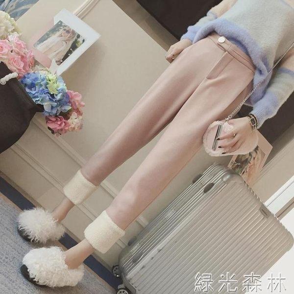 加厚毛呢褲女韓版高腰寬鬆休閒蘿卜褲九分小腳哈倫褲女 綠光森林