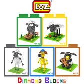 LOZ 迷你鑽石小積木 笑笑羊 樂高式 組合玩具 益智玩具 原廠正版