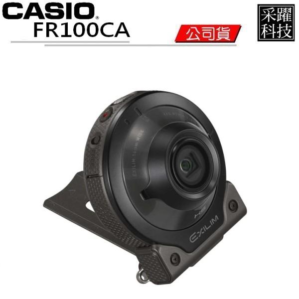 CASIO EX-FR100CA 64G全配 自拍神器 公司貨