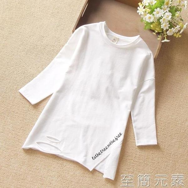 童裝新品春夏女童長款T恤短袖時尚韓版破洞打底衫個性不規則圓領 至簡元素