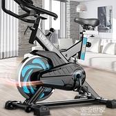 伊吉康動感單車 家用超靜音室內腳踏運動健身器材健身自行車MBS『潮流世家』