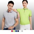 【晶輝團體制服】LS8189*吸溼排汗配色POLO衫(免版費,印刷,鏽字免費)