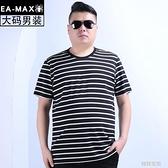 EAMAX大碼男裝 夏條紋圓領加肥加大碼胖子寬鬆男士短袖T恤衫T812  【韓語空間】