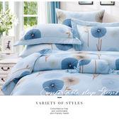 雙人床包 --天絲 TENCEL【朵莉思~藍】 高級細緻 純淨呵護