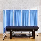 屏風鐵布藝隔斷折屏衛生室診所美容推拉移動折疊帶輪