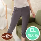 【岱妮蠶絲】BC6769L純蠶絲素色六分內搭褲(新鐵灰EL)