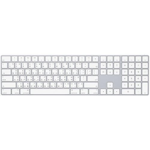 Apple 含數字鍵盤的 Magic Keyboard - 繁體中文 (倉頡及注音) MQ052TA/A