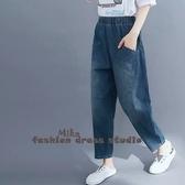 依多多 韓版寬鬆大碼文藝壓線斜插口袋薄款哈倫牛仔褲