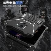 蝙蝠俠 華為HUAWEI Nova2i 手機殼 麥芒6 金屬殼 手機套 鎖螺絲 防摔 航空鋁金屬 保護殼 散熱