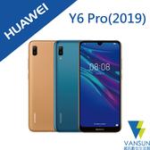 【贈原廠傳輸線】HUAWEI 華為 Y6 Pro 2019 3G/32G  6.09吋 智慧型手機【葳訊數位生活館】