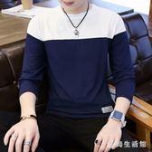 中大尺碼POLO衫 新款男士長袖T恤韓版襯衫領POLO衫男衣服打底衫 AW12716『愛尚生活館』