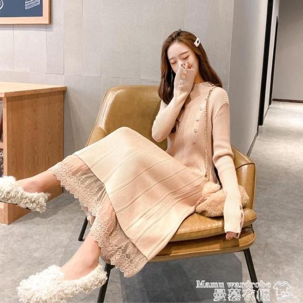 蕾絲洋裝 秋冬半高領毛衣連身裙顯瘦蕾絲邊中長款針織打底衫長裙過膝配大衣 曼慕