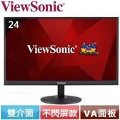 ViewSonic優派 24型 VA廣視角螢幕 VA2403-H