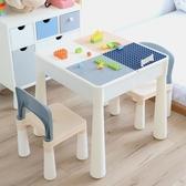 兒童多功能積木桌益智拼裝玩具大小顆粒積木【聚可愛】