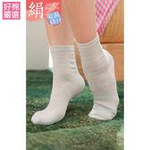 【蒂巴蕾】(超值6雙組) 絹 輕透棉襪-北歐極簡-多色任選
