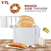 【新北現貨】 烤麵包機 早餐機 烤土司機110V全自動多功能烤面包機吐司機igo