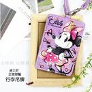 ☆小時候創意屋☆ 迪士尼 正版授權 紫 ...