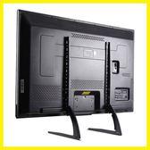 年終大促 海爾樂視小米LG先鋒液晶電視機底座通用支架座架腳架14-75寸