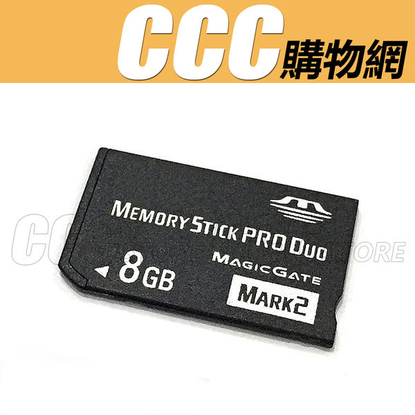 SONY PSP 記憶卡8G 8GB 相機