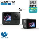 GOPRO HERO 9 Black 運...