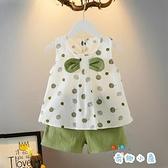 女童夏裝寶寶休閒短袖套裝兩件套【奇趣小屋】