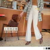 《BA5827-》純色質感修身口袋喇叭長褲 OB嚴選